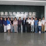 Posjet kineskim kolegama u Pekingu